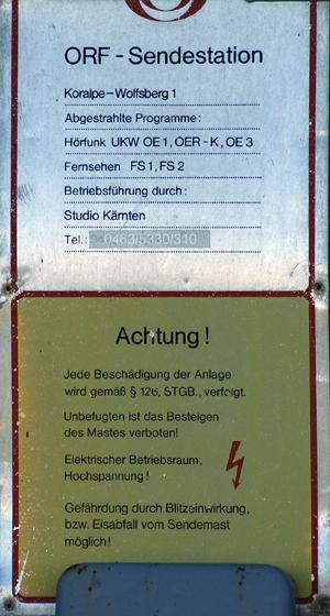 betriebsräume für elektrische anlagen